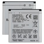 Battery BA700 compatible with Sony C1503 Xperia E, (Li-ion, 3.7 V, 1500 mAh)