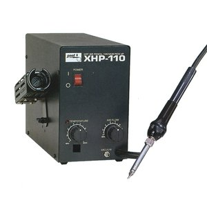 Hot Air Soldering Station Goot XHP-110